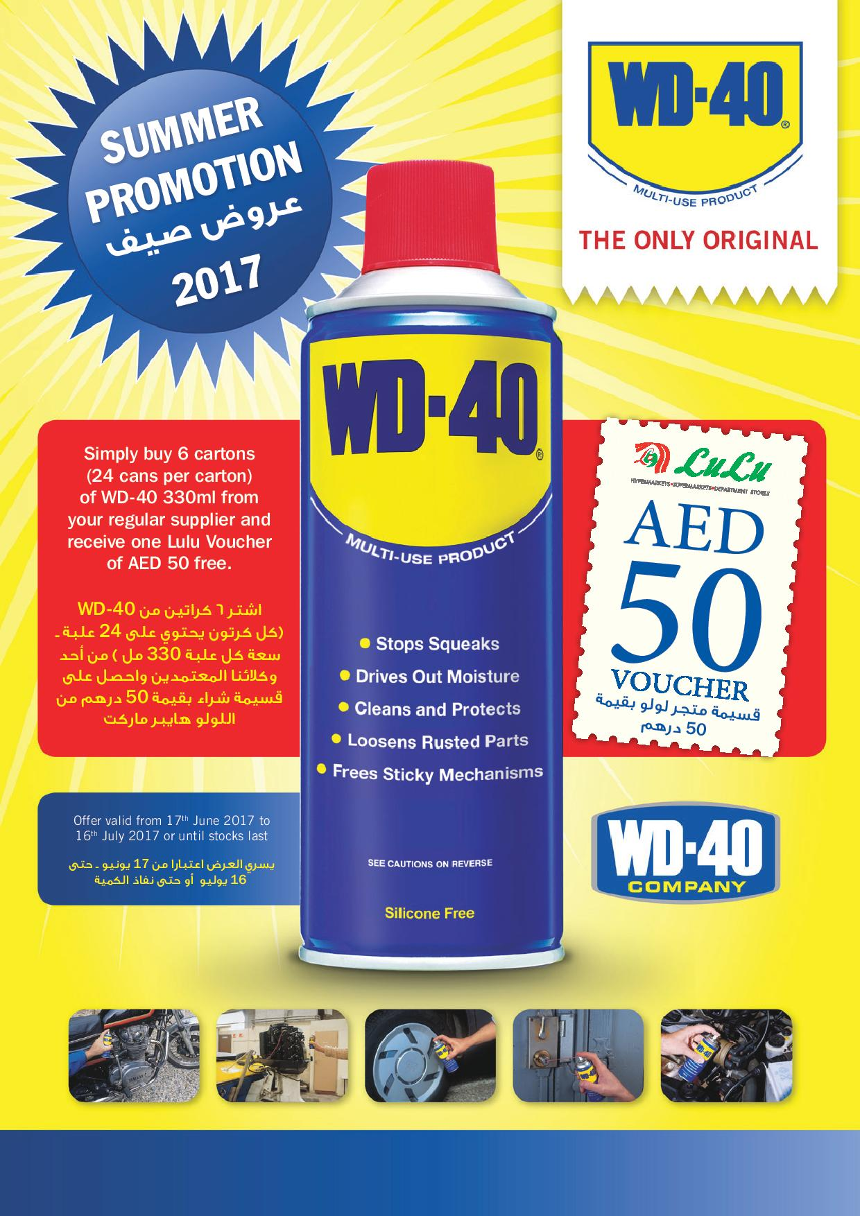 WD40_Summer_Promotion_2017_UAE_V1-page-001